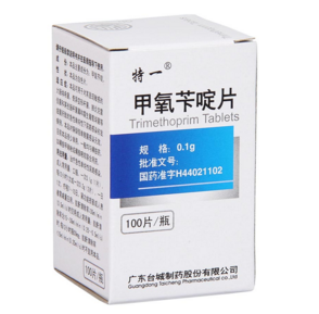 甲氧苄啶片